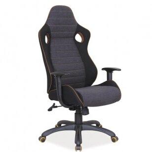 Kėdė SQ-229
